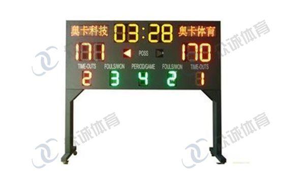 篮球电子记分器CH-XP22