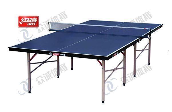 室内乒乓球台 CH-3726