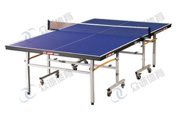 室内乒乓球台 CH-P2023