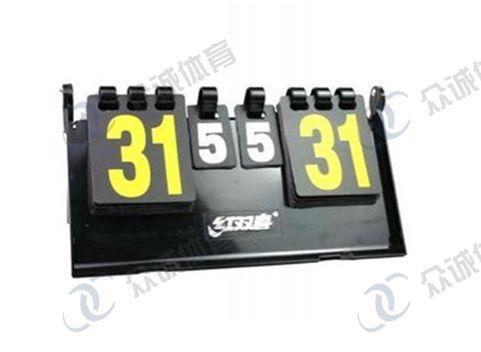 乒乓球记分器 CH-XP25