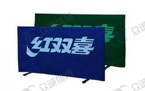 乒乓场地围挡板 CH-XP31